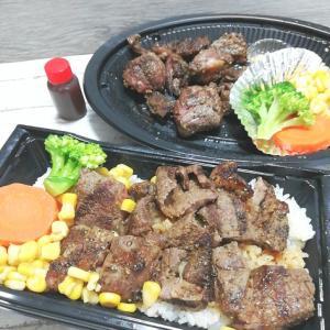 【豊田市テイクアウト】いきなりステーキのテイクアウトメニューを食べてみた!