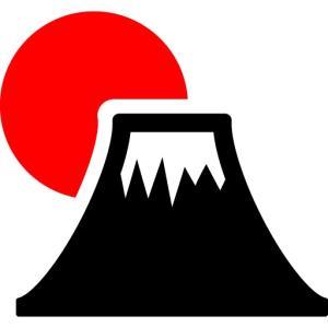 日米貿易協定は無事合意 米中貿易協定にも期待したい