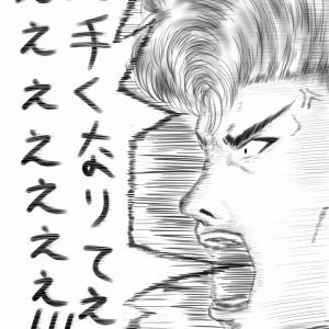 お絵かき42