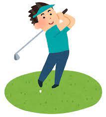 ゴルゴる!ゴルフ!
