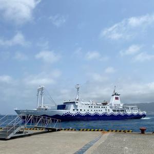 式根島から日常への旅