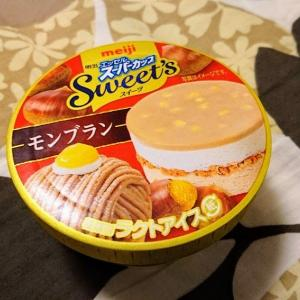セブンイレブン 明治エッセル スーパーカップ Sweet'sモンブランを食べました