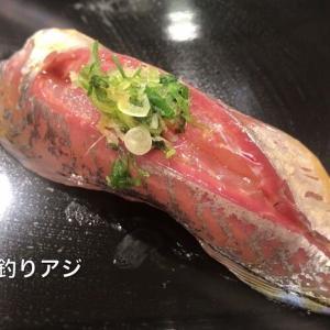豊洲 寿司大に行った気になれる動画(行列が凄い寿司大は待ち時間2時間)