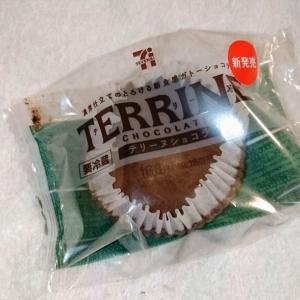 セブンイレブン テリーヌショコラを食べました