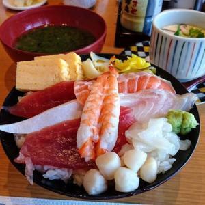スーパー回転寿司やまと 館山店でランチの海鮮丼