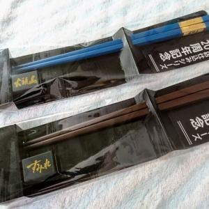 セブンイレブン カップ麺購入で箸プレゼント(一風堂、すみれ、山頭火のネーム入りの箸)