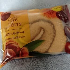 ファミリーマート 栗のロールケーキを食べました