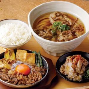 丸亀製麺 神戸牛づくし膳(店舗、数量限定の神戸牛を使った贅沢御膳)