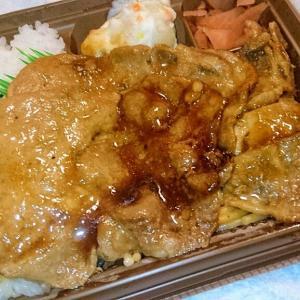 セブンイレブン 豚ロース生姜焼き弁当を食べました
