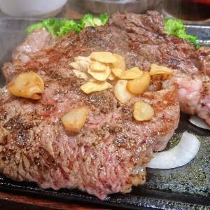 いきなりステーキ木更津店でバースデークーポン特典のトップリブステーキ300グラム