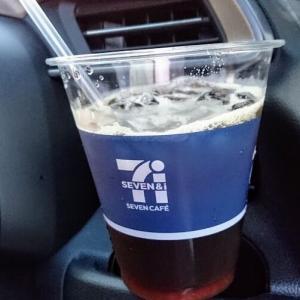 セブンイレブン キリマンジャロブレンドがアイスコーヒーで登場(深い苦みが特徴のアイスコーヒー)