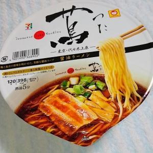 セブンイレブン 蔦 醤油ラーメン(ミシュランを獲得したラーメン店のカップ麺)