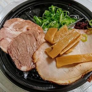 セブンイレブン 中華蕎麦 とみ田 濃厚豚骨魚介 冷しW焼豚つけ麺を食べました