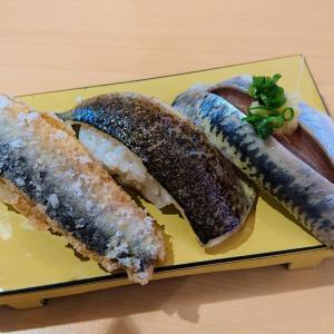 房総の駅とみうら 回転寿司やまと 富浦店でいわし食べ比べ( 富浦道楽園 地魚回転寿司 山傳丸が改名)