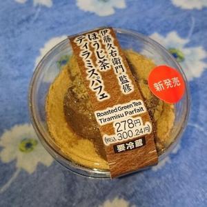 セブンイレブン ほうじ茶ティラミスパフェを食べました(伊藤久右門衛監修の新作スイーツ)