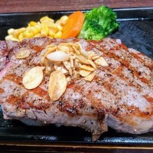 いきなりステーキ木更津店でオージービーフ厚切りリブロースステーキを食べました