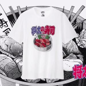 グルメ漫画「将太の寿司」とコラボしたユニクロのTシャツが販売