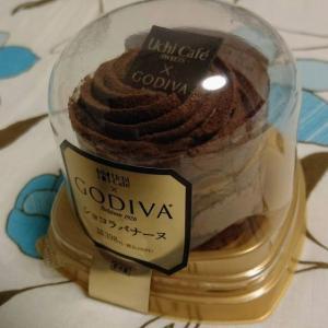 ローソン ショコラバナーヌ Uchi Café×GODIVAの新作チョコレートケーキ