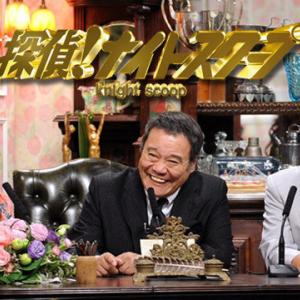 西田敏行がナイトスクープ降板へ 19年続いた局長の後任は松ちゃん?