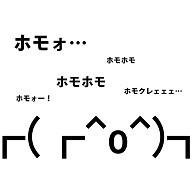 【BL警報】男子高校生にわいせつ行為をした高校教師!