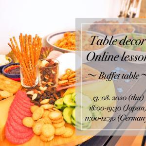 ゆる華流 テーブルコーディネート オンラインレッスン 開催のお知らせ(2)