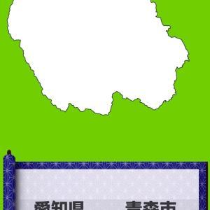 都道府県の形の回転問題が出来るアプリ「都道府県とりっぷ!」