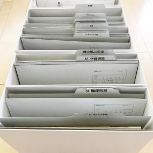 【書類整理 住宅の取扱説明書の管理】