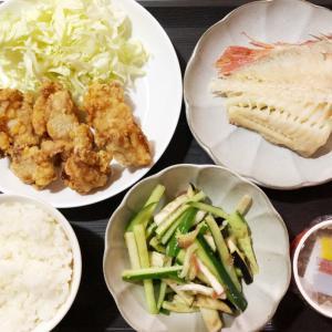節約料理再スタート。残り予算13,000円。