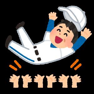 プロ野球福岡ソフトバンクホークス日本一