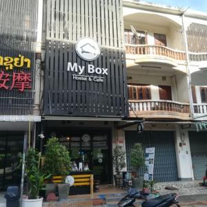 ラオス・ビエンチャンで泊まったマイボックスホステル(Mybox Hostel & Cafe)を紹介します
