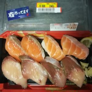 倹約家セミリタイアラーでもたまにはお寿司を食べます