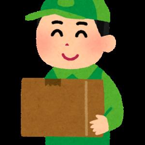 佐川急便よりお荷物のお届けに上がりましたが宛先不明の為持ち帰りました