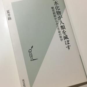 9/21(火)& 9/22(水)テキトーご飯の言い訳^^;