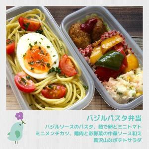 最新のお弁当☆