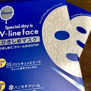 「ピュレア Vライン ひきしめマスク」は使用感も面白くて高機能