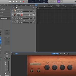 Logic pro X ストリングス系楽器のピチカートの設定の方法