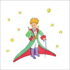 書評/感想 『星の王子さま』 『心』の在り方を他人に任せるな。