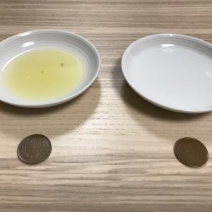 10円玉がレモン汁でピカピカに?