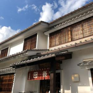 松本市・田楽木曽屋