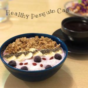 Healthy penguin cafe(ヘルシービーガン ペンギンカフェ)