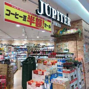 JUPITER(ジュピター)松本駅MIDORI