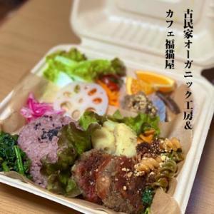 福猫屋さんのお弁当(辰野町)