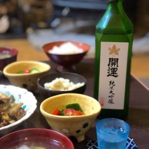 開運純米大吟醸(土井酒造場・静岡県)