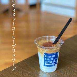 ダルゴナコーヒー(アルティメットコーヒーブリュワーズ)