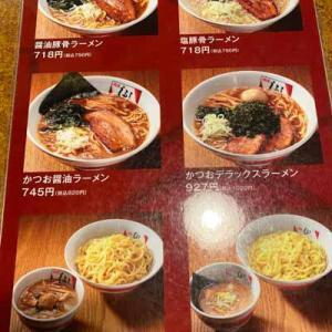麺屋 しるし(諏訪市)
