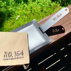 ヒロシの鉄板・NO164 (再販のお知らせ)