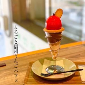信州ショコラトリーGAKU