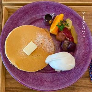 松本市・ma~ku cafe.(マークカフェ)