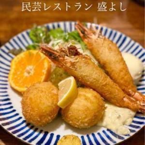 松本市・民芸レストラン盛よし