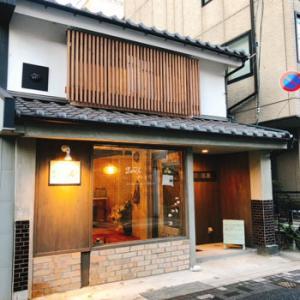 松本市・cafe larch(カフェラーチ)オープン